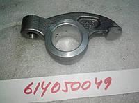 Коромысло выпускного клапана двигателя WD615 614050049