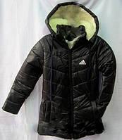 """Детская зимняя курточка """"Adidas"""" на девочку. 5-10 лет. Черная"""
