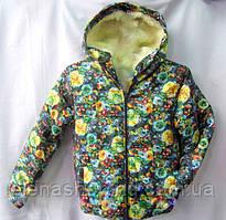 Куртка для девочки осень-зима р 36-40