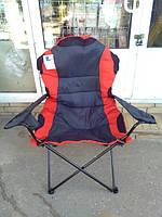 Кресло раскладное туристическое красно-синее