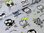 """Лоскут ткани №639 ткань бязь """"Совы с салатовым зонтиком"""" на сером фоне , фото 2"""