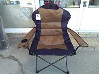 Кресло раскладное туристическое сине-коричневое