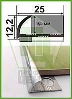 Уголок для плитки до 9 мм - НАП 10. БП Полированный L-2,7м