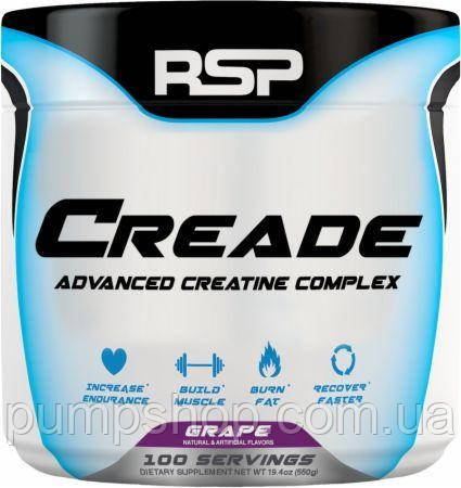 Креатиновая суміш RSP Nutrition CreAde 100 порц. (5 видів креатину)