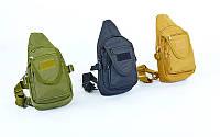 Рюкзак тактический патрульный однолямочный V-10л 727 (PL, NY, р-р 24х17х6см, цвета в ассортименте)