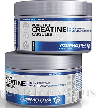 Креатин гидрохлорид Formotiva Pure Hcl Creatine -120 капсул, фото 2