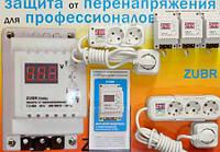 Реле контроля тока  Zubr (Зубр) RET I25 0.1-32 А 7000ВА