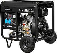 Дизельный генератор Hyundai DHY 8000LE, фото 1