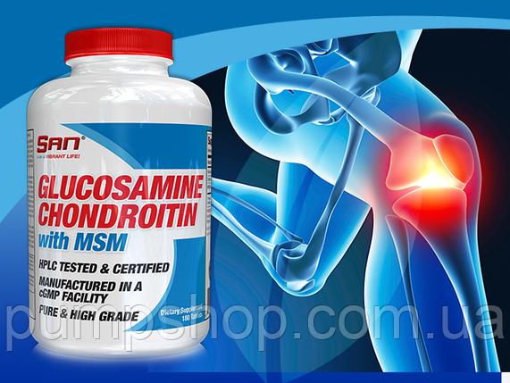 Для суглобів і зв'язок San Nutrition Glucosamine Chondroitin with MSM 90 капс., фото 2