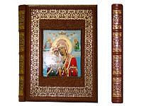 Иллюстрированная библия (коричневый экземпляр)
