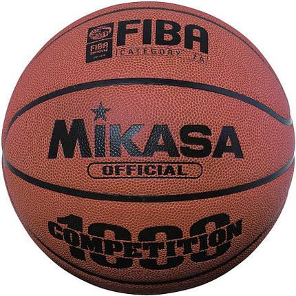 Мяч баскетбольный Mikasa BQ1000 p.7, фото 2