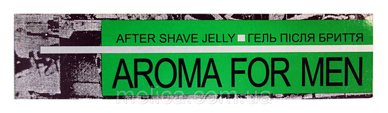 Гель после бритья Aroma for men с экстрактом тысячелистника - 65 мл.