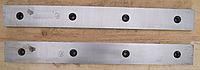 Ножи плоские для резки металла 550х60х16