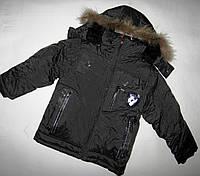 Куртка для  мальчика  зимняя 26