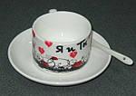 Чашка с Вашим дизайном фарфоровая кофейная с блюдцем и ложечкой, фото 3