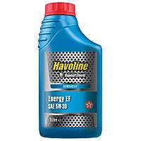 Масло TEXACO HAVOLINE Energy EF 5W-30 канистра 1л