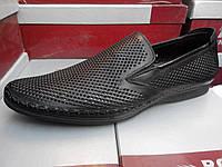 Мужские кожанные туфли-мокасины