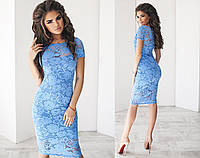 Платье гипюр № 2033 kux
