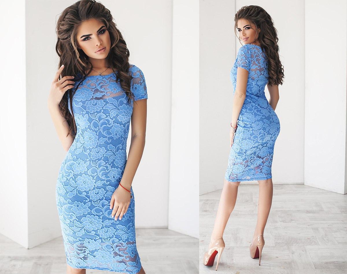 f8b231743a1 Платье гипюр № 2033 kux - магазин одежды