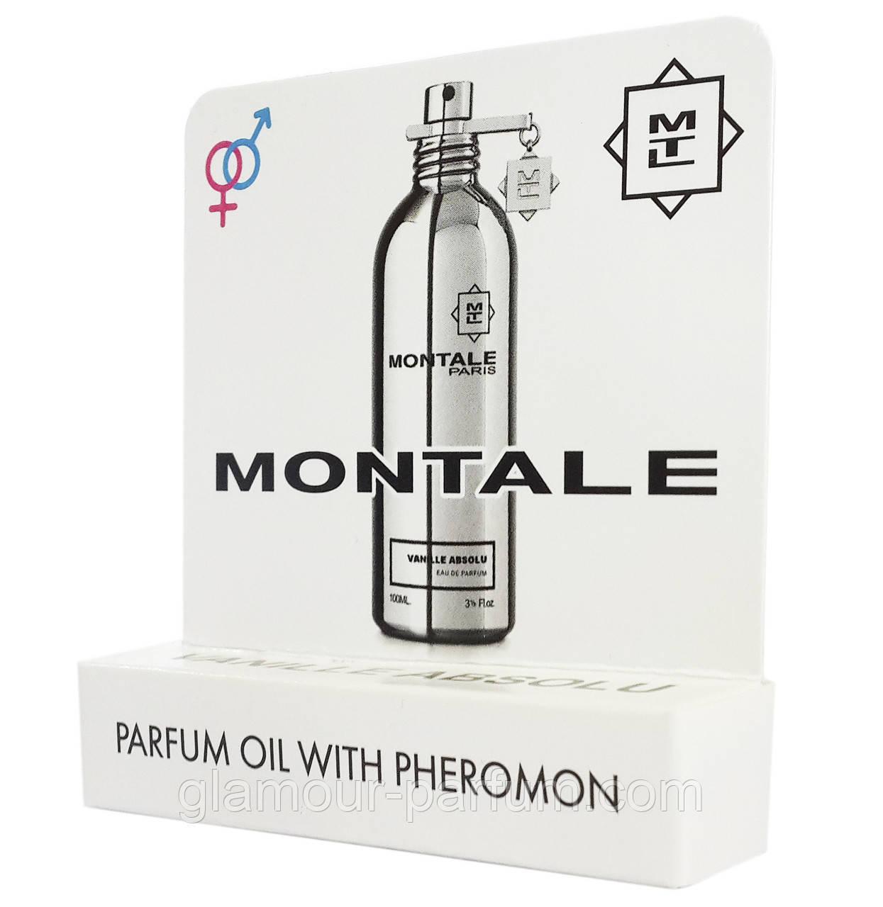 Мини парфюм с феромонами Montale Vanille Absolu ( Монталь Ванила Абсолю) 5 мл (реплика)