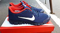 Мужские кроссовки Nike Free run 3.0(синие)