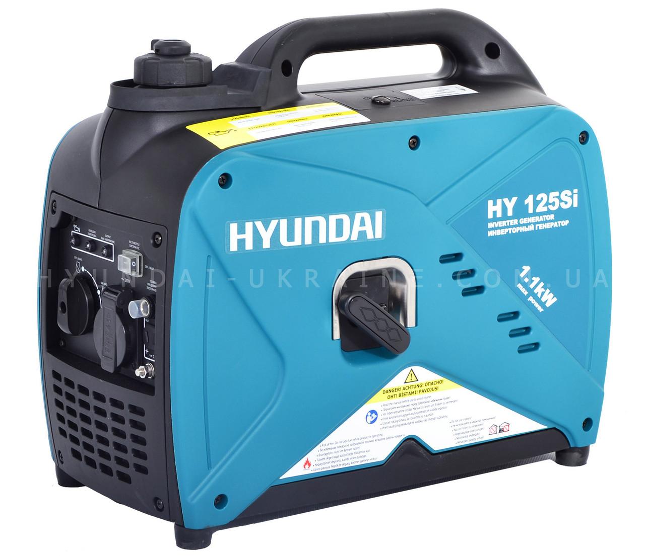Генератор инверторный Hyundai HY 125Si