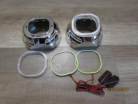 Маски для квадратных линз G6 SQR / Koito Q5 SQR - Ky с глазами COB, фото 2