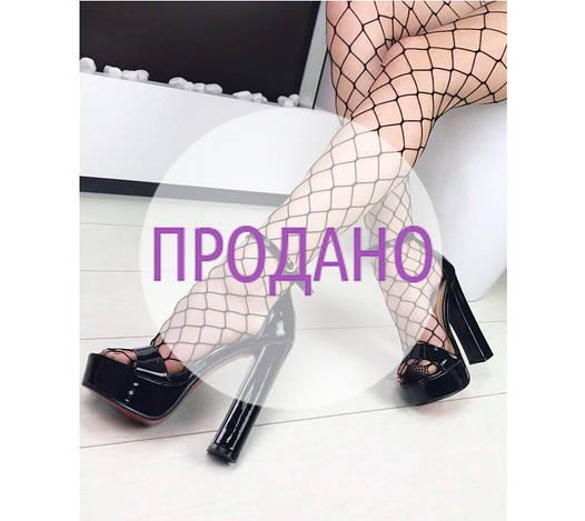Женские колготы сетка