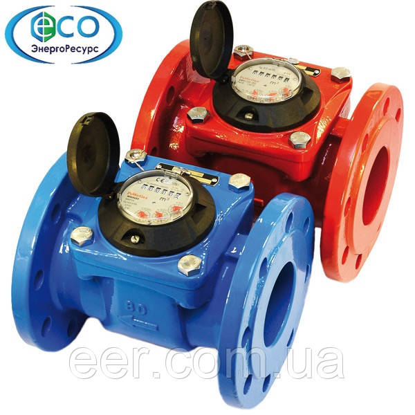 Счетчик горячей воды MWN130-100 DN100