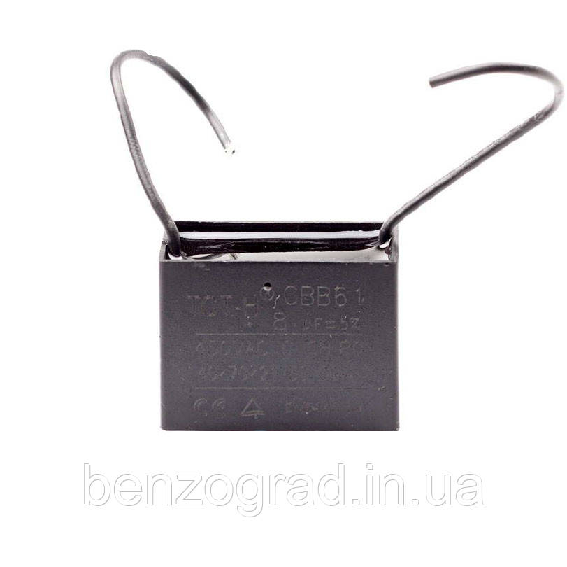 Конденсатор CBB61 8 mF, квадратный
