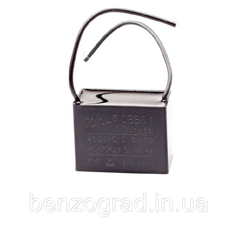 Конденсатор CBB61 10 mF, квадратный