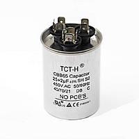 Конденсатор кондиціонера для CBB65 25+2 mF