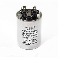 Конденсатор кондиціонера для CBB65 20+3 mF