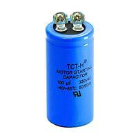 Конденсатор пусковой 100 mF, CD60 TCT-H