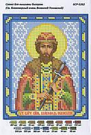 """Схема для вышивки бисером именной иконы """"Св. мученик Северин Гальский"""""""