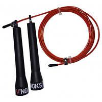 Скакалка для кроссфита V`Noks Steel оранжевая