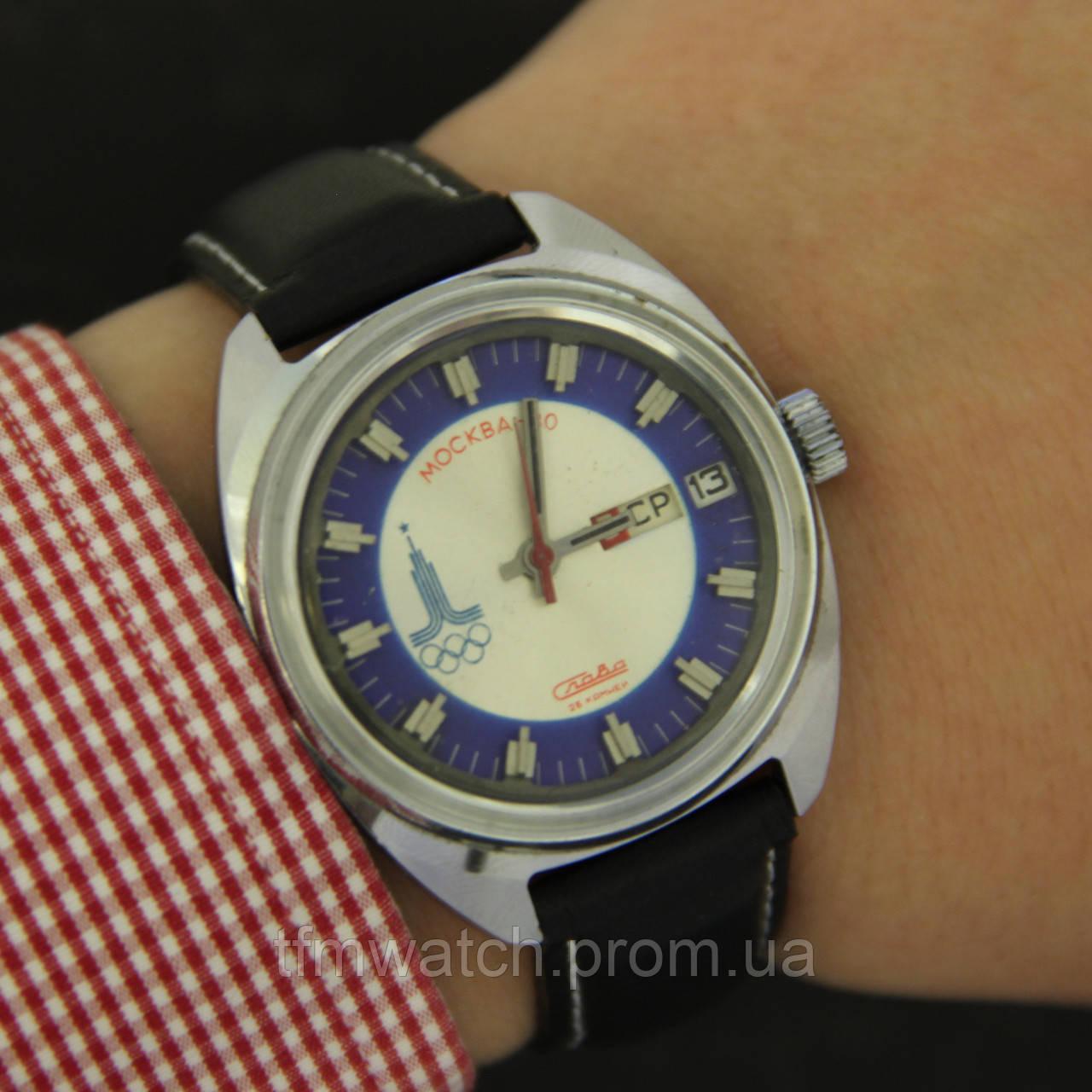 68bea02a98e2 Слава Москва-80 мужские наручные часы СССР - Магазин старинных, винтажных и  антикварных часов