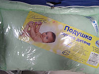 Детская  подушка гипоаллергенна