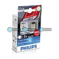 Светодиодные лампы Philips P21/5W  X-Treme Vision LED 12899rx2