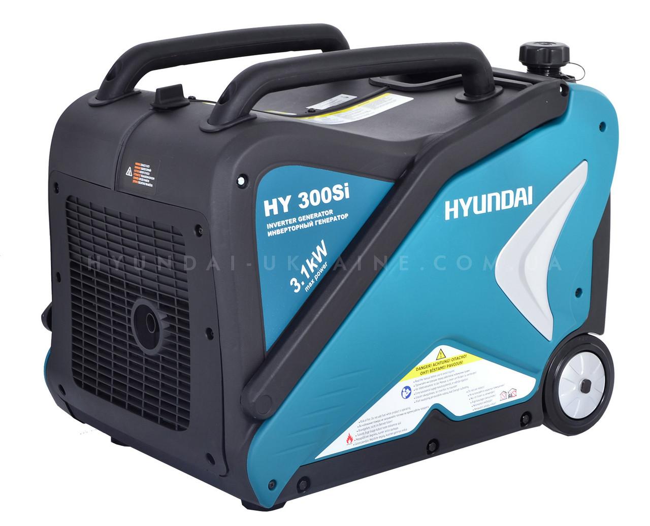 Генератор инверторный Hyundai HY 300Si