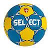 Мяч гандбольный SELECT Phantom
