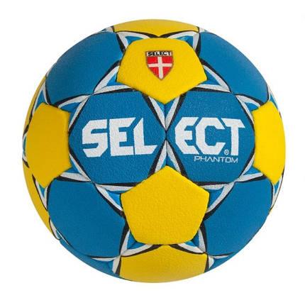 Мяч гандбольный SELECT Phantom, фото 2
