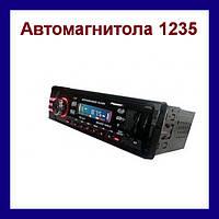 Автомагнитола MP3 USB 1235, магнитола в авто!Акция