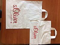 Пакеты с логотипом компании