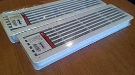 Решітка вентиляційна переточная, для дверей, 450х131, к-т 2 шт (4513ДП)