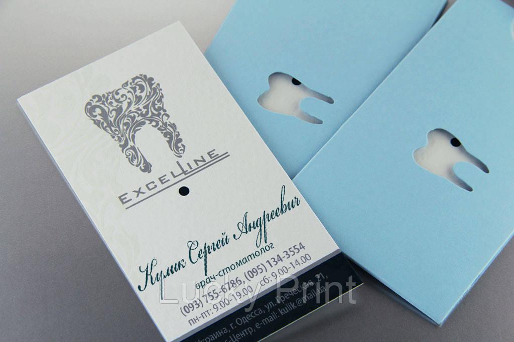 V.I.P. визитки под заказ - Lucky Print в Одессе