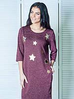 Купить женское платье елегантное в Украине. Сравнить цены 778b1f8b5ce1c