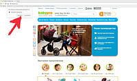 Ваш e-mail завален рассылками? Надоел спам? Подпишись на Push-уведомления от BabyPro!