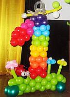 Цифра 1 из воздушных шаров со стрекозой