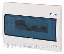 Щиток розподілу (щиток під автомати) ВС-U-1/12-ECO Eaton / Moeller внутрішній